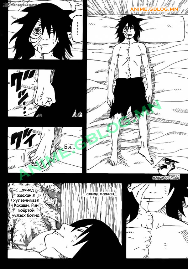 Japan Manga Translation - Naruto - 603 - Rehabilitation - 13